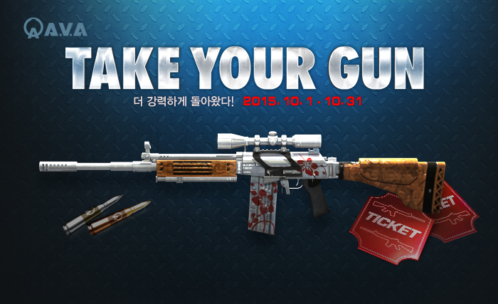 Take Your GUN (10.06~11.03)